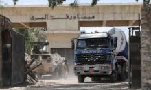 إسرائيل ترقب عودة دحلان وتقارب السيسي وحماس بغزة