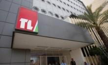 """""""جيش الثورة السوري الإلكتروني"""" يخترقون موقع """"تلفزيون لبنان"""""""