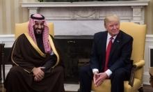 أمير التخبط السعودي.. موسم الحصاد الأميركي في الرياض
