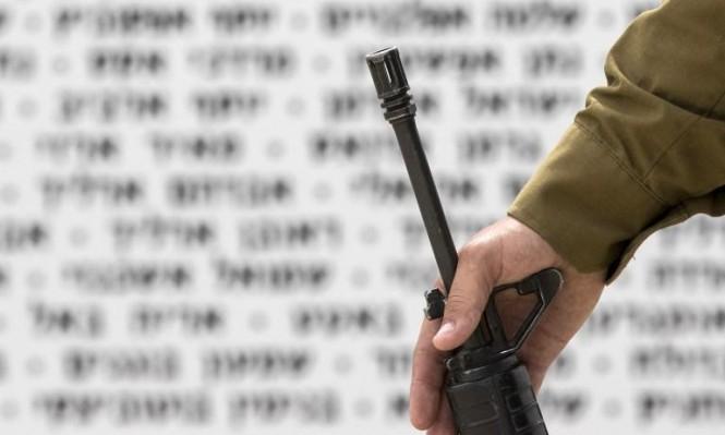 قانون يسمح بالتنصت على هواتف رجال الأمن بإسرائيل