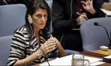 عشراوي تتهم سفيرة أميركا بشن حملة ترهيب ضد الفلسطينيين