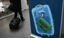 واشنطن ترفع حظر الأجهزة الإلكترونية في رحلات الطيران الإماراتية والتركية