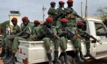 أمنستي: حكومة جنوب السودان تحرق أناسا حتى الموت