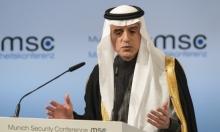 السعودية تسلمت الرد القطري على مطالب دول الحصار