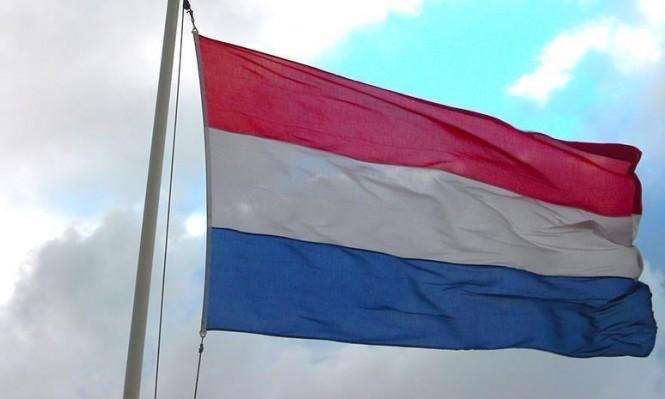 هولندا تدين مصادرة إسرائيل ألواحا شمسية قدمتها للضفة الغربية