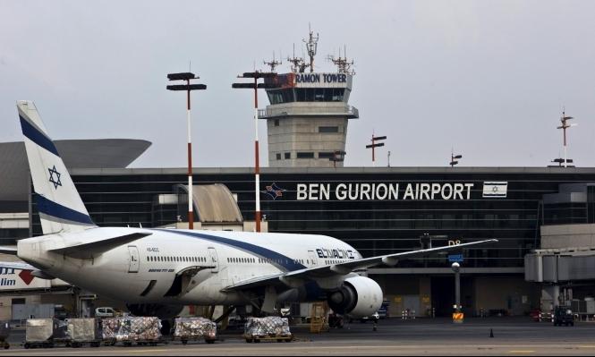 """تواصل التشويشات بمطار """"بن غوريون"""" لأسباب أمنية"""