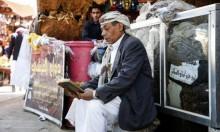 في زمن الحرب والكوليرا: الكتاب ملجأ اليمنيين الأخير