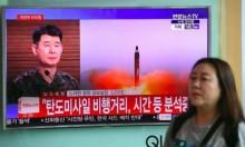 إسرائيل تحذر مواطنيها من السفر لكوريا الشمالية وترامب يهدد