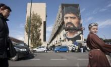 """نابولي تمنح """"المواطنة الفخرية"""" لدييغو أرماندو مارادونا"""