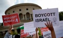 إجراءات جديدة تثبت منع نشطاء (BDS) من دخول إسرائيل