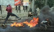 """""""انتفاضة"""": غضب فلسطيني بعدسة أجنبية"""
