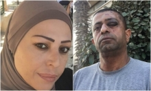 يافا: ناصر الشوا يعترف بقتل زوجته هويدة الشوا