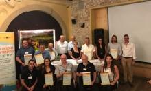 جمعية الجليل تحصل على جائزة التميز والجودة