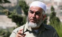 درعي يمدد حظر سفر الشيخ رائد صلاح لعام إضافي