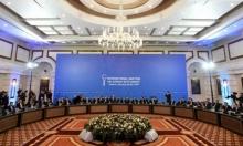 أستانة: فشل المحادثات لتحديد مناطق خفض تصعيد في سورية