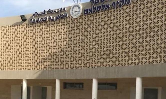 غنايم يطالب باتباع طريقة عادلة في نقل المعلمين العرب
