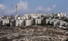 بلدية الاحتلال تصادق على 800 وحدة استيطانية شرق القدس