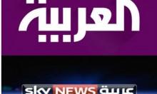 دول الحصار توظف منظومة أخبار مفبركة لخدمتها