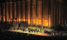 انطلاق مهرجان بعلبك بمناسبة مرور 60 سنة على تأسيسه
