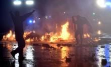 G20 تختتم أعمالها في ظل أضخم تظاهرة؛ الشرطة: الوضع خطير جدا