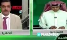 """مذيع سعودي: """"شكرًا لمراسلنا من العاصمة الألمانية هامبرغر... شكرًا جزيلًا لك"""""""