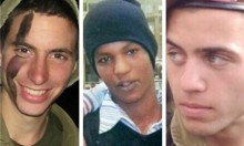 هل ستنجز المرحلة الأولى من تبادل الأسرى بين حماس وإسرائيل قريبا؟