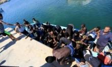 غرق 35 مهاجرا قبالة سواحل ليبيا