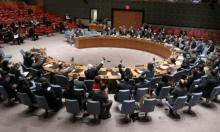 الأمم المتحدة ترحب باتفاق وقف إطلاق النار جنوبي سورية
