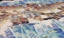 إعادة مبلغ 150 ألف شيكل لرجل من باقة الغربية سرق منه بطولكرم