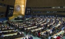 إقرار معاهدة حظر الأسلحة الدولية والدول النووية تقاطع