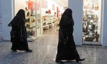 """مسلمو النمسا يشكون تصاعد """"الإسلاموفوبيا"""" وجرائم الكراهية"""