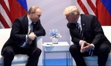 ترامب وبوتين يبحثان التدخل الروسي بالانتخابات الأميركية