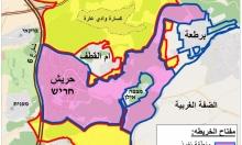 وادي عارة: التواطؤ لتوسيع حريش مؤامرة ضد البلدات العربية