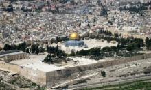"""اللجنة الوزارية تؤجل التصويت على قانون """"القدس الموحدة"""""""