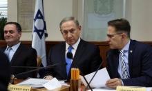 نتنياهو يحرض على إيران مع وقف إطلاق النار بجنوب سورية