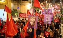 الحزب الشيوعي: نتمسك بالقائمة المشتركة على أساس الشراكة الكفاحية