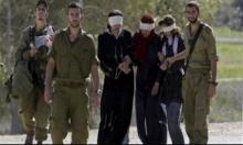 """الأسيرات الفلسطينيات يعانين ظروف مزرية في سجن """"هشارون"""""""
