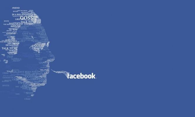 """برنامج الهندسة الاجتماعيّة لـ""""فيسبوك"""": هكذا تتم السيطرة على العقول"""