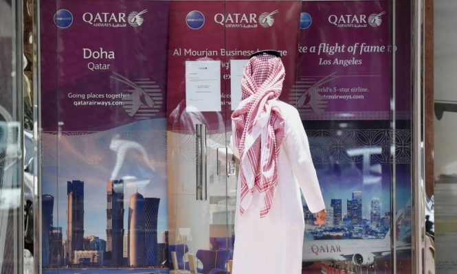 تشكيل لجنة قطرية للمطالبة بالتعويضات لمتضرري الحصار