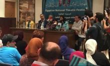 مهرجان المسرح المصري: المراهنة على العروض المميزة
