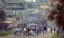 القصة القصيرة داخل فلسطين المحتلة بعد هزيمة حزيران