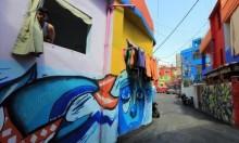 بعد 42 عاما من الإهمال: منطقة الأوزاعي ببيروت تضج بالحياة والألوان