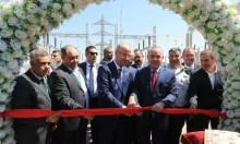 توقيع أول اتفاقية بين السلطة الفلسطينية وشركة الكهرباء الإسرائيلية