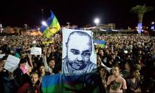 """التلويح بالإضراب مع تجدد احتجاجات """"حراك الريف"""" بالمغرب"""