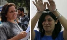 العفو الدولية: سعافين وجرار تعرضتا لاعتداء خطير ومعاملة غير إنسانية