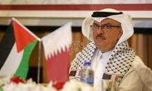 العمادي: دعم قطر لقطاع غزة لن يتأثر بإجراءات الحصار