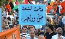 """""""من جيبتنا مندعم عودتنا"""".. حملة لدعم العودة للقرى المهجرة"""