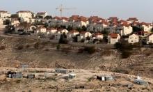 اقتراح قانون يدخل 150 ألف مستوطن للقدس ويخرج 100 ألف عربي