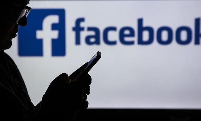 """اعتقال جزائري انتحل صفة رئيس الوزراء على """"فيسبوك"""""""