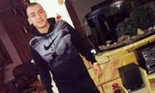 الطيرة: وفاة شاب بعد غرقه في شاطئ هرتسليا